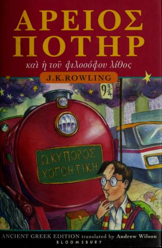 Cover of:  by J. K. Rowling